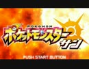 【ポケモンSM】シングルレートがんばリーリエ #01【実況】