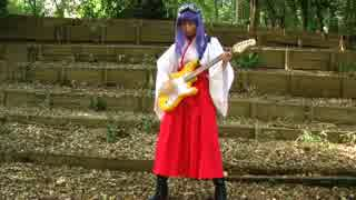【演奏してみた】コスプレギター「バジリ