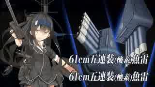 【艦これ】2016秋イベE-3甲