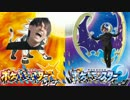 【ガクモンSM】 戦闘!四天王