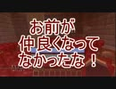 【Minecraft】陽気なゲリラの日常と襲撃part7【実況】
