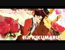 【テニプリMMD】菊丸のスイートマジック【青学】
