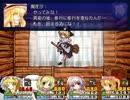 EXボス結社が東方彩幻想(完全無欠版)に挑戦 part46【VS魔理沙】