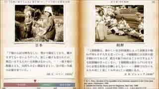 グローバリズムは日本や世界を貧しくする