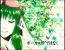 【作業用】オレのお気に入りボカロ・UTAU曲【その83】