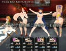 長編RPG『DragonQualia』紹介PV