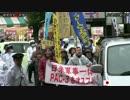 左翼市民ネットワーク 維新政党・新風カウンターH28/11/27