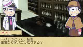 [シノビガミ]なごみ探偵と忍者ごっこ[導入