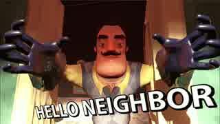 【実況】 Hello Neighbor Alpha1 #2