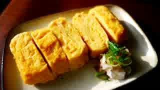 【思い出】おかんの甘い卵焼きと鶏のから揚げ【料理祭】