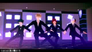【MMDヒロアカ】LaLaL危【緑谷/爆豪/轟/切島】