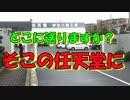 【実況】実況者4人のスーパーマリオコレクション 最終回