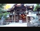 大阪・平野郷・だんじり小屋を九町分+杭全神社を撮って来た。