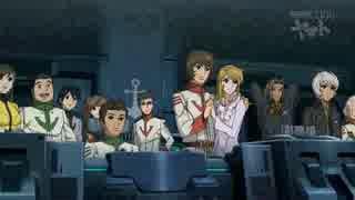 宇宙戦艦ヤマト2199 ED「愛の星」/水樹奈々