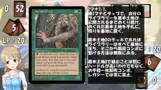 【アイマス×MTG】でれまじ外伝 カードキャプタープリズマ☆ありす Game6