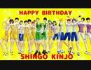 【ペダルMMD】洋南凸凹でストⅡ/shiiiingo(-□д□-)【金城真護生誕祭】