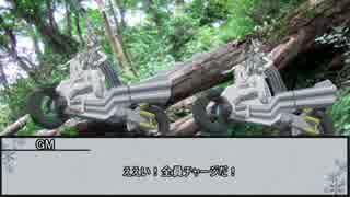 【ウタカゼ】ウタカゼ討伐隊 第五話【実卓リプレイ】