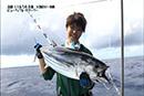 ビューティフル・ドリーマー #22 遠藤エミ・今井美亜 カジキを釣りに行く!