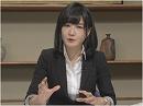 【撫子日和】年金制度とGPIF[桜H28/11/29]