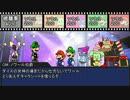ペーパーマリオのゆっくりキルデスビジネス【part3】