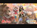 【群馬】めっとこプロジェクト×信之・小松姫プロジェクト コラボ企画PV