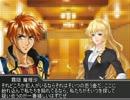 間違いだらけのクトゥルフ神話TRPG 2nd season [Part.48] thumbnail