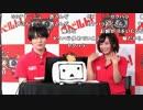 うんこちゃん『イベルトpresents!ナマイベルト!第17回生放送!』1/6