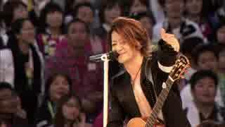 I'm in Love -GLAY EXPO 2014 TOHOKU 20th Anniversary