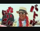 ピカ・チャン 第16話 「おにいさん、あろらる。」