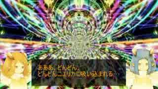 幻覚サボテンを食べよう! ~宗教を作ろ