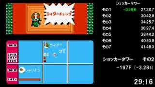 【FC TAS】仮面ライダー倶楽部 39:45.59