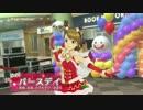 【公式】PS4「アイドルマスター プラチナスターズ」カタログ5号+DL LIVE 紹介PV