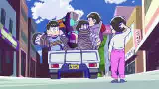 おそ松さんNGシーン集2 「NG集しよう」