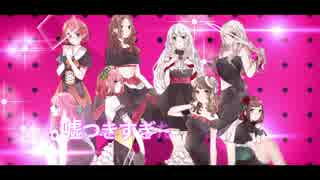 ♔*゚.ロミオとシンデレラ - Eight princess
