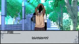 【シノビガミ】ラブロマンスシノビガミ 第一話【実卓リプレイ】