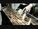 【ユーリ!!! on ICE】History Maker 箏四重奏【和楽器】