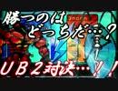 【ポケモンSM】アグノム出禁!?五里夢厨シングルレート#3