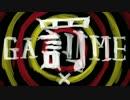【手で描くPV】罰ゲーム/まふまふ
