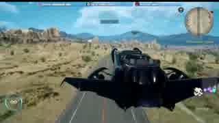 FF15 空飛ぶ車の悲劇