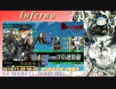 【艦これアレンジ】Inferno【2016秋イベ後段作戦海域&E-5ボス戦BGM×UK H...
