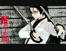 【MMD】自殺志願(マインドレンデル)【人間シリーズ】