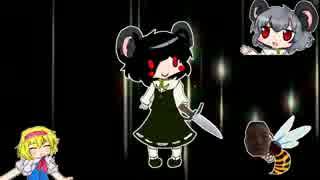 ナイフを持って襲い掛かるNYN姉貴.mp40