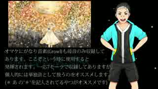 【UTAU新音源配布】回る空うさぎ【浜音リ