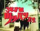 ファンタCM学園シリーズ(フルコンプ版)