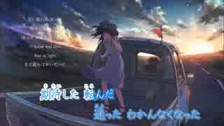 【ニコカラ】DAYBREAK FRONTLINE【on voca