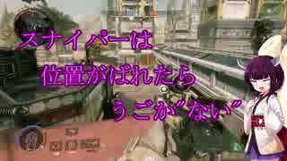 【TitanFall2】きりたん・ストラトス、成