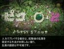 【ピクミン2】乱数についての報告
