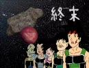 【手書きDBZ】惑星ベジータの『終末』【ギャグマンガ日和】