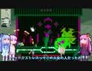 【MagicMaker】大魔導士茜ちゃん#4