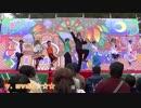 [2016秋]踊ってみたin大阪府大「NEW GOD団! ~今日も1日がん踊るぞい!~」3/4 thumbnail